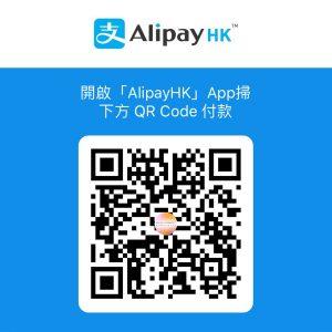 支付寶 AlipayHK - QR支付二維碼