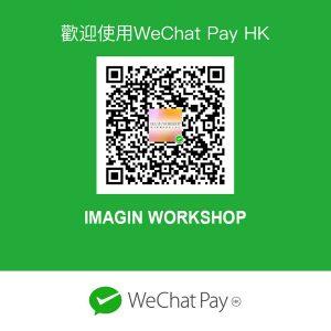 微信支付 Wechat Pay - QR Code 支付二維碼